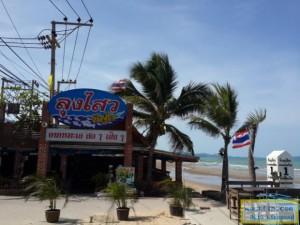 PattayaRoyalCliffBeach15